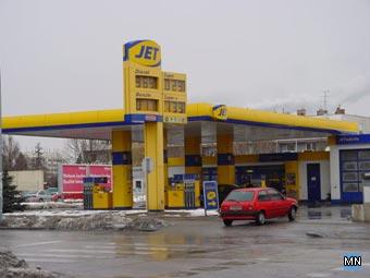 weiteres Beispiel: auch diese JET in 1110 Wien, Simmeringer Hauptstraße 275 nimmt die Brieflosabschnitte zur Weiterleitung nicht entgegen, sondern verweist auf Trafiken oder den Postweg