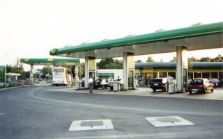 BP-Tankstelle München, Garmischer Straße